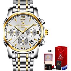 Męskie DZIECIĘCESportowy Wojskowy Do sukni/garnituru Modny Zegarek na nadgarstek Zegarek na bransoletce Unikalne Kreatywne Watch Na