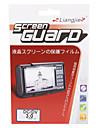protection d'écran pour 3.0-inch LCD appareil photo numérique