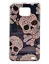 Cool Skull Pattern Hard Case for Samsung Galaxy S2 I9100