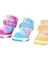 Chien Chaussures & Bottes Mode Hiver Jaune / Bleu / Incanardin Cuir PU