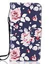 Для Кейс для  Samsung Galaxy Кошелек / Бумажник для карт / со стендом Кейс для Чехол Кейс для Цветы Твердый Искусственная кожа SamsungJ5