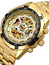 FORSINING® Men\'s Automatic Mechanical Hollow Dial Gold Steel Band Wrist Watch (Assorted Colors) Cool Watch Unique Watch Fashion Watch
