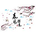 preiswerte Stickers & Abziehbilder-Landschaft Tiere Romantik Mode Formen Blumen Feiertage Cartoon Design Fantasie Botanisch Wand-Sticker Flugzeug-Wand Sticker Dekorative