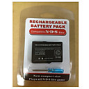 cheap Nintendo DS Accessories-Batteries and Chargers 147 Nintendo DS