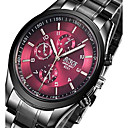 cheap Bracelets-Couple's Sport Watch Military Watch Wrist Watch Quartz Black Casual Watch Analog Charm Vintage Casual Bangle Fashion - White Black Fuchsia Two Years Battery Life / Stainless Steel