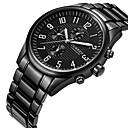 Недорогие Часы на кожаном ремешке-CURREN Муж. Спортивные часы Армейские часы Наручные часы Кварцевый Нержавеющая сталь Черный Творчество Повседневные часы Cool Аналоговый Кулоны Роскошь На каждый день Мода Элегантный стиль -
