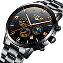 cheap Key Chains-Men's Mechanical Watch Japanese Calendar / date / day / Chronograph / Water Resistant / Water Proof Stainless Steel Band Luxury / Elegant