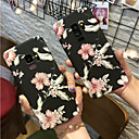 cheap Bathroom Gadgets-Case For Samsung Galaxy S9 Plus / S9 Frosted Back Cover Flower Hard PC for S9 / S9 Plus / S8 Plus