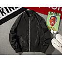 ieftine Legături Fundă-Bărbați Zilnic De Bază Mărime Plus Size Regular Jachetă, Mată Stand Manșon Lung Bumbac / Poliester Bleumarin / Gri / Roșu Vin XXL / XXXL / 4XL / Larg