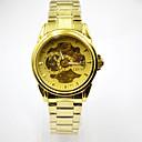 رخيصةأون خواتم-رجالي ووتش الميكانيكية داخل الساعة ميكانيكي يدوي ستانلس ستيل فضة ساعة كاجوال مماثل كاجوال الخارج - ذهبي
