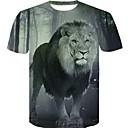 ieftine Brățări-Bărbați Rotund - Mărime Plus Size Tricou Bumbac #D / Grafic / Animal Imprimeu Gri / Zvelt