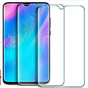 cheap Fast Chargers-Screen Protector for Huawei Huawei P30 / Huawei P30 Pro Tempered Glass 2 pcs Front Screen Protector High Definition (HD) / 9H Hardness / Explosion Proof