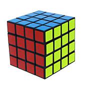 루빅스 큐브 4*4*4 부드러운 속도 큐브 매직 큐브 전문가 수준 속도 광장 새해 어린이날 선물