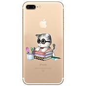 용 아이폰7케이스 / 아이폰7플러스 케이스 울트라 씬 케이스 뒷면 커버 케이스 고양이 소프트 TPU Apple 아이폰 7 플러스 / 아이폰 (7)