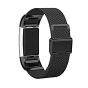 Ver Banda para Fitbit Charge 2 Fitbit Hebilla Clásica Metal Acero Inoxidable Correa de Muñeca