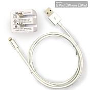 ul cargo pared recorrido certificado 1a / 2.1a doble salida + IMF manzana cable redondo relámpago certificado para el iphone 6 ipad iPod