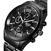 BOSCK Hombre Reloj Militar / Reloj de Pulsera Luminoso / Noctilucente / Cool Acero Inoxidable Banda Encanto / Casual / Moda Negro / Dos año / Sony 377
