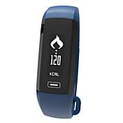 스마트 밴드 심박수 혈압 맥박 측정기 팔찌 피트니스 시계 smartband 아이폰 OS 안드로이드에 대한