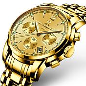 Hombre Reloj de Pulsera Reloj Pulsera Reloj Militar Reloj de Vestir Reloj de Moda Reloj Deportivo Reloj Casual Japonés Cuarzo Calendario