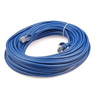 Сетевой  Ethernet кабель, 15 м