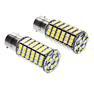 Sencart 1156/BA15S 7W 6000-6500K 480LM 120x3528SMD LED White Light Bulb (DC 12V, 1-Pair)