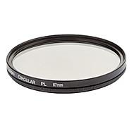 CPL круговой поляризацией 67mm фильтра