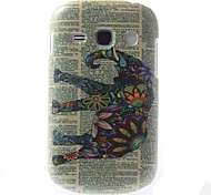 cheap -Relief Designed Colorful Elephant Pattern PC Hard Case for Samsung Galaxy 6810