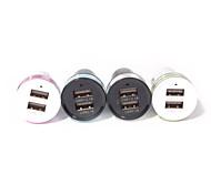 Недорогие -двойной USB сигареты автомобиля адаптер питания легче для смартфонов и вкладки (разных цветов)