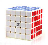 Недорогие -Кубик рубик YongJun 5*5*5 Спидкуб Кубики-головоломки головоломка Куб профессиональный уровень Скорость Квадратный Новый год День детей