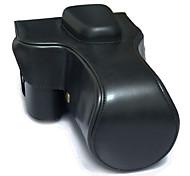 Недорогие -С открытым плечом Сумка Защита от пыли Кожа PU