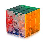 Недорогие -Кубик рубик YongJun 3*3*3 Спидкуб Кубики-головоломки головоломка Куб профессиональный уровень Скорость Квадратный Новый год День детей