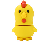 USB2.0 Flash Drive Disk 128GB Cute Little Yellow Rubber