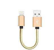 JDB 25CM Lightning 8P Metal Spring Cable For iPhone X 8 8Plus 6 5S 7 iPad iPod Universal For Data Charging Cable 3A Fast Charging Power Bank Dedicated