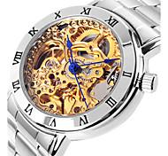 Mujer El reloj mecánico Reloj Esqueleto Reloj de Moda Cuerda Automática Resistente al Agua Aleación Banda Plata Rosa