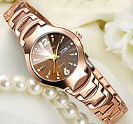 cheap -Women's Kid's Fashion Watch Bracelet Watch Unique Creative Watch Casual Watch Chinese Quartz Calendar / date / day Water Resistant /