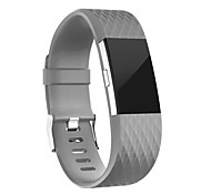 cheap -TPU Watch Band Strap Grey 20cm / 7.9 Inches 1.8cm / 0.7 Inches