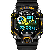Smael Men's Kid's Sport Watch Chinese Digital PU Band Black Green Navy