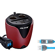 HSC HSC200 Car Charger Display Voltage 2 Outlets 2 USB Ports 3.1A DC 12V-24V With Charging Cable
