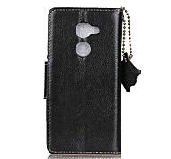 Недорогие -Кейс для Назначение Huawei Бумажник для карт Кошелек Флип Чехол Сплошной цвет Твердый Настоящая кожа для Huawei Y7 Prime(Enjoy 7 Plus)