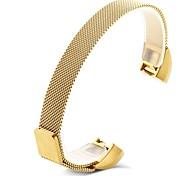 Недорогие -миланский ремешок для smartbit alta smart watch - золотой