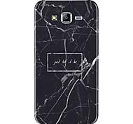 Недорогие -Кейс для Назначение SSamsung Galaxy J7 (2017) С узором Кейс на заднюю панель Слова / выражения Мрамор Мягкий ТПУ для J7 (2017) J7 (2016)
