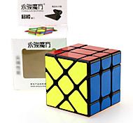 cheap -Rubik's Cube YONG JUN Alien Fisher Cube 3*3*3 Smooth Speed Cube Magic Cube Puzzle Cube Professional Level Speed Gift Classic & Timeless