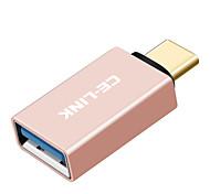 Недорогие -CE-Link USB 3.0 Адаптер, USB 3.0 to USB 3.0 Тип C Адаптер Male - Female Короткий (менее 20 см)