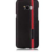 Недорогие -Кейс для Назначение SSamsung Galaxy S8 Plus S8 С узором Кейс на заднюю панель Полосы / волосы Твердый Кожа PU для S8 Plus S8 S7 edge S7