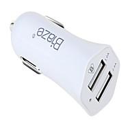 Недорогие -Автомобильное зарядное устройство Телефон USB-зарядное устройство USB Несколько разъемов КК 2.0 2 USB порта 1.0A DC 12V-24V