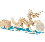 Недорогие -Деревянные пазлы / Пазлы и логические игры Дракон Для школы / Новый дизайн / профессиональный уровень деревянный 1 pcs Детские Все Подарок