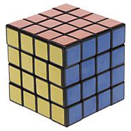 お買い得  -ルービックキューブ Shengshou 4*4*4 スムーズなスピードキューブ マジックキューブ パズルキューブ プロフェッショナルレベル スピード ギフト クラシック・タイムレス 女の子