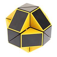 お買い得  -ルービックキューブ Shengshou スネークキューブ スムーズなスピードキューブ パズルキューブ 楽しい クラシック ギフト Fun & Whimsical クラシック 女の子
