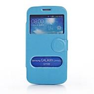 Для Кейс для  Samsung Galaxy с окошком / Флип Кейс для Чехол Кейс для Один цвет Искусственная кожа Samsung Grand 2