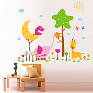 ζωολογικό κήπο αυτοκόλλητο τοίχου μοτίβο (1pcs)